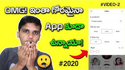 Best Dating Apps 2020 in Hyderabad In Telugu | Thiruitplant