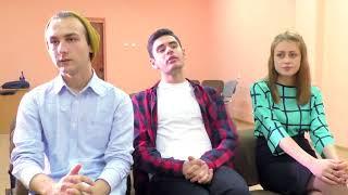 Интервью с Ильей, Александром и Ириной