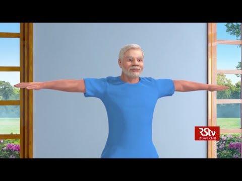 PM Modi shares animated video of Trikonasana, promotes yoga