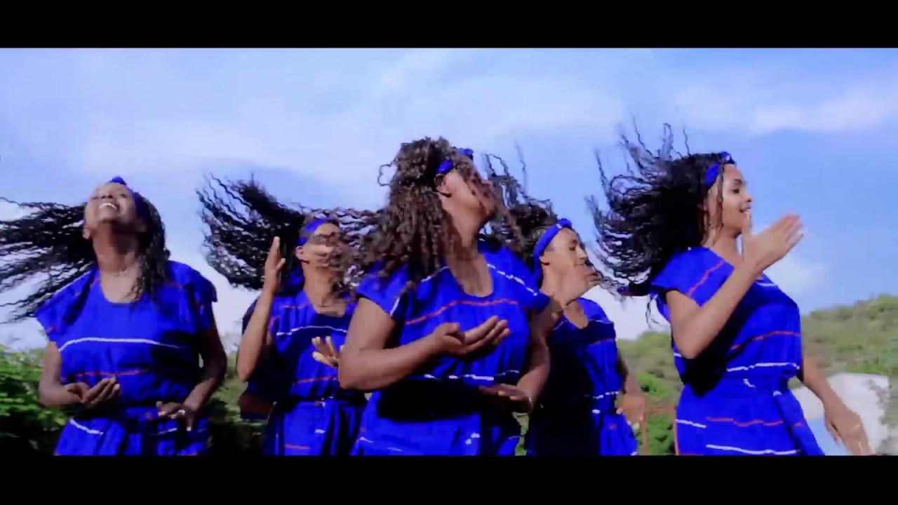 """Download Shimelis Dinku """"Oromummaa"""" Oromo/Oromiyaa Music 2017  Bakakkaa Entertainment"""