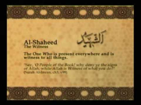 Names of allah al shaheed youtube names of allah al shaheed altavistaventures Image collections