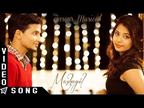 Mazhayil (Official Music Video) | Jason Gagarin | Monica Chinnakotla | Groove Tamizh