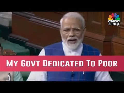 Prime Minister Narendra Modi Addresses The 17th Lok Sabha, Says My Govt Is Dedicated To The Poor