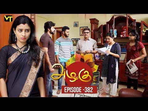Azhagu - Tamil Serial | அழகு | Episode 382 | Sun TV Serials | 22 Feb 2019 | Revathy | VisionTime