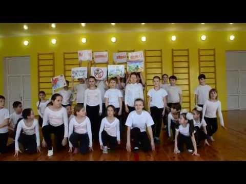 г.Донецк Школа 7 флешмоб Мы за здоровый образ жизни