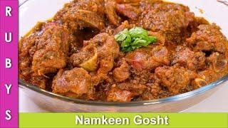 Namkeen Gosht Bakra Eid Special Recipe in Urdu Hindi - RKK