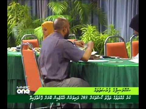 Scholarship Scheme - Dhivehi Khabaru (25 oct 2010) mnbc-1107