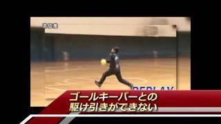 サイドシュートの成功率をアップさせる!『ハンドボール・サイドシュート上達革命』シュート技術を向上させるトレーニング法を公開!