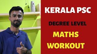 ഇനി കണക്കിൽ 20 ഇൽ 20 ഉം|University Assistant Maths Workout Part 2
