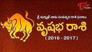 rasi-phalalu-durmukhi-nama-samvatsaram-vrushabha-rasi-yearly-predictions-20162017