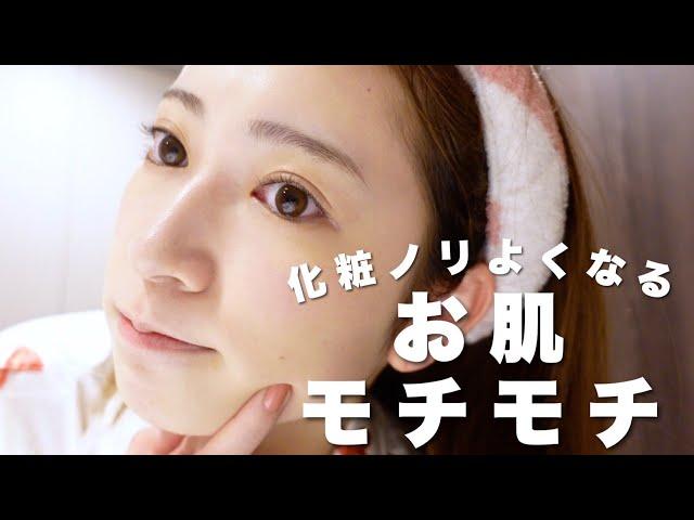 【ファンデが密着!】メイクのノリがよくなるシンプルな洗顔・スキンケア法♡乾燥肌さん必見!