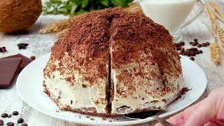 Торт «Высокий купол» - Рецепты от Со Вкусом