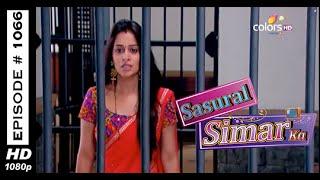 Sasural Simar Ka - ससुराल सीमर का - 2nd January 2015 - Full Episode (HD)