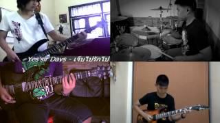 เจ็บไปรักไป - Yes'sir Days Cover Drum Guitar Bass [HD]