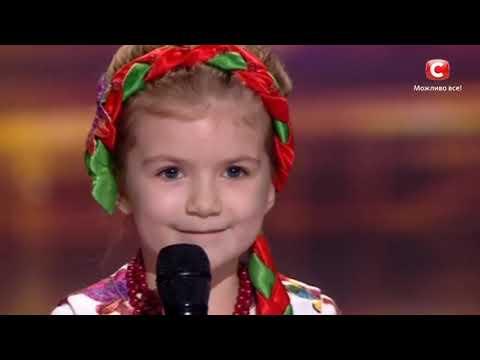 Вероника Морская * Маленький Ангел! * Квітка Душа * Україна має талант