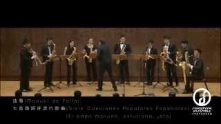 【 風芒全紀錄 】Lars Mlekusch × MIT Saxophone Ensemble|米特音樂紀錄片