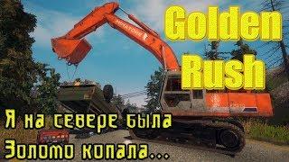 Обзор Golden Rush The Game | Симулятор старателя | Первый взгляд