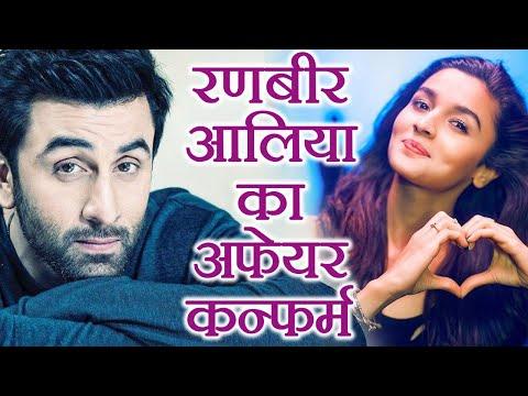 Ranbir Kapoor & Alia Bhatt's Affair CONFIRMED by this Actress | FilmiBeat