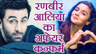 Ranbir Kapoor & Alia Bhatt's Affair CONFIRMED by this Actress | FilmiBeat