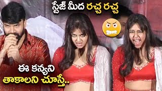 Ashwin Babu and Avika Gor Superb Dialogue Performance at raju gari gadhi 3 Success Meet | Filmylooks