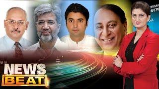 Bharat Ko Bhula Sabaq Kese Yaad Dilaya Jaye | News Beat | SAMAA TV | Paras Jahanzeb | 20 Nov 2016