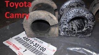 Toyota Camry 40 Замена втулок стабилизатора  убираем стук !