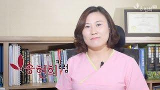 물사마귀가 생기는 이유 - 송현희 원장