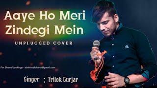 Aaye Ho Meri Zindagi Mein || Cover| Trilok Gujjar Rockstar || Rajahindusthani 2018