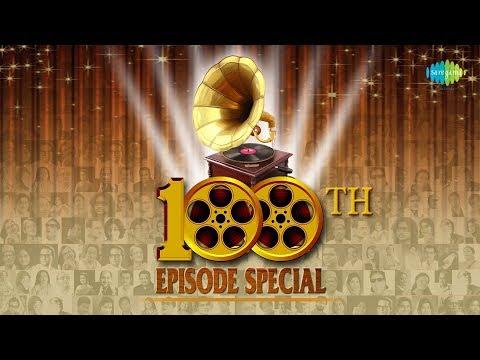 Weekend Classic Radio Show | 100th Episode Special | Takhon Tomar Ekush | Ke Pratham Kachhe