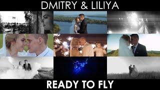 Dmitry & Liliya - Ready To Fly (4K)