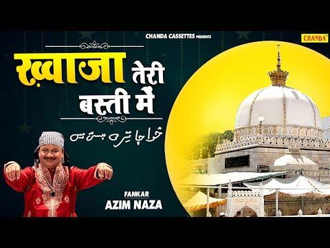 Azim Naza Qawwali | Khwaja Teri Basti Me Rehmat Barasti | Islamic Qawwali 2019