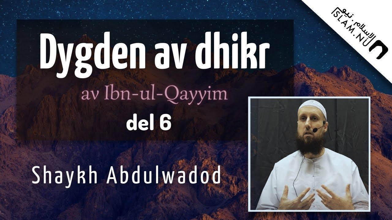 Dygden av dhikr   del 6