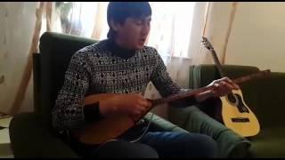 Красивая песня на домбре Таскескен