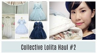 Lolita Haul | Collective #2 ft. BTSSB, Innocent World, Angelic Pretty