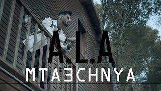 Смотреть клип A.L.A - Mta3Chnya
