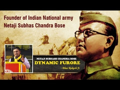 essay about netaji subhash chandra bose Short essay on netaji subhash chandra bose in hindi an partie on netaji subhash chandra bose in poufs language - par 158 demoiselle 7,003 paroles.