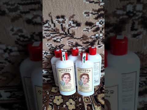 Лосьон-тоник Эсвицин Алопеция Облысение Выпадение волос Густота волос Рост волос в длину Укрепление