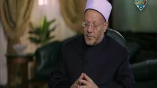 مفتي الجمهورية يوضح حقيقة تطبيق الشريعة فى مصر.. فيديو