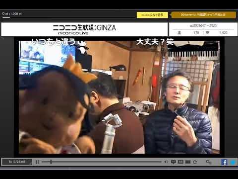 三四朗さんがやってきたニコ生放送だよジャズってなあに2017129