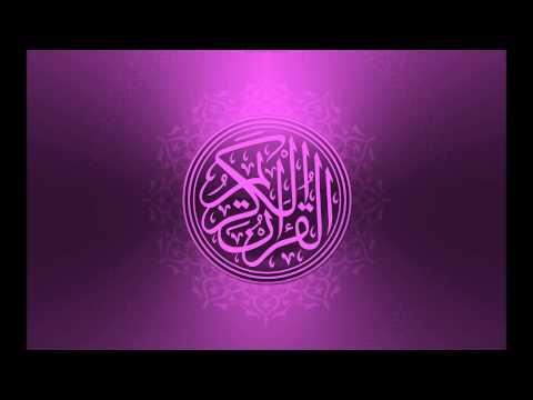 Surah Hud - Sa'ad al Ghamdi