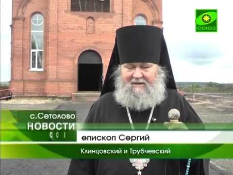 Епископ Сергий посетил церкви Почепского района