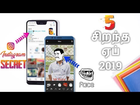 Best App For Android 2019 | Mr.kalai