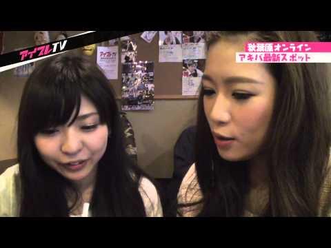 「ワッチミーTV×TV」2014年2月22日放送。 今回の出演者は、綾川ちい(乙女☆シスターズ)、イチサキミキ、小川春夏。