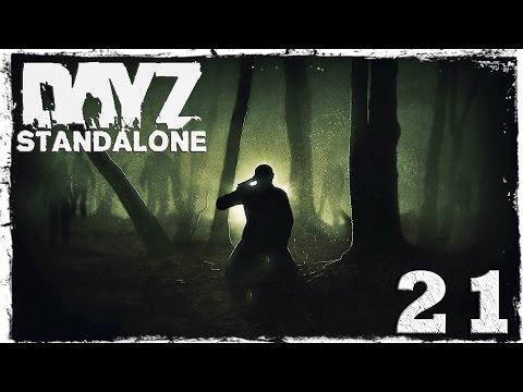Смотреть прохождение игры [Coop] DayZ Standalone. #21: Аэропорт.