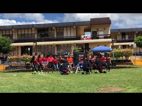 Waimea High School 2019-20 Juniors Homecoming Dance