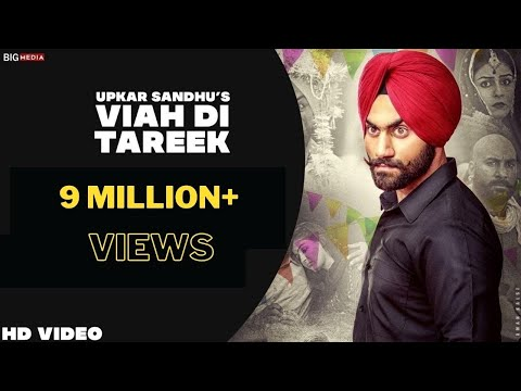 Viah Di Tareek | Full Official Video | Upkar Sandhu Ft.Gupz Sehra |  Shaunki Sardar Records