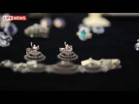 Аукцион коллекции бриллиантов Л.Г. Зыкиной
