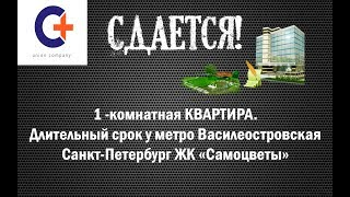 видео Ремонт стиральных машин метро Пражская