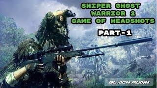 SNIPER GHOST WARRIOR 2 GAME OF HEADSHOTS. part 1
