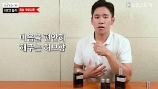 이자녹스 X2D2 옴므 특별기획 2종세트 - 쇼호스트 …